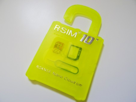 r-sim10