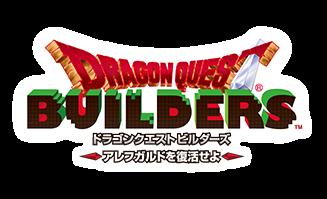 DRAGON QUEST BUILDERS ドラゴンクエストビルダーズ アレフガルドを奪還せよ