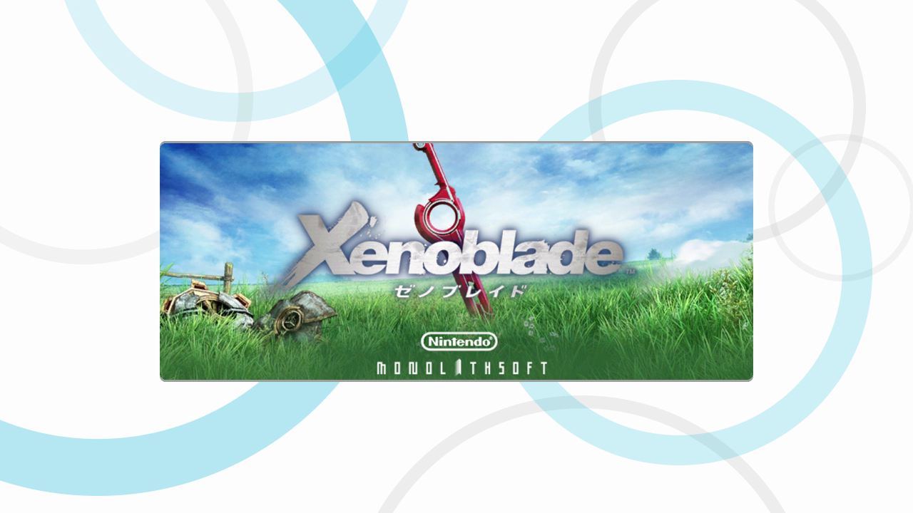 【WiiU】ゼノブレイドがダウンロード出来るようになった!【DL版】