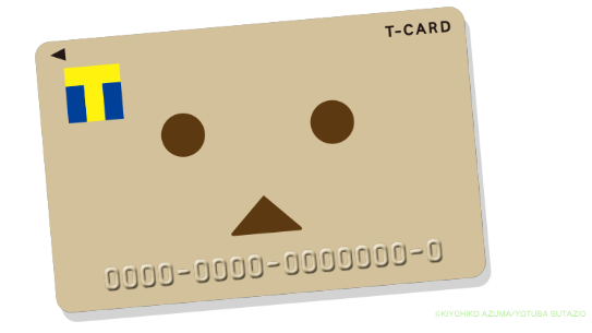 danbocard